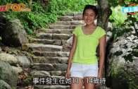 香港欄后呂麗瑤fb千字文  14歲時曾遭前教練性侵