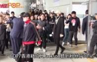 Jackson回家鄉受歡迎 WannaOne李英愛到港