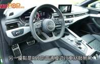 RS5 Coupe  虎皮尖椒