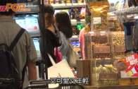 應采兒Yumiko超市閃電一聚  憑紅爆星B身價飆升