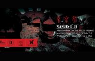 南京祭01