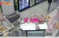 俄孌童男姦殺10歲童 分屍埋多地終被捕