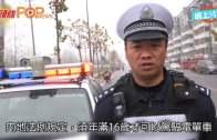 父母唔得閒接送  12歲童騎電單車撞死人