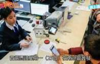 廣州推微信「網證」  預計明年1月推向全國
