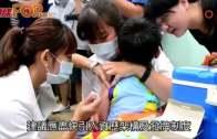 消委會接192宗醫學美容投訴 接種疫苗投訴增16倍