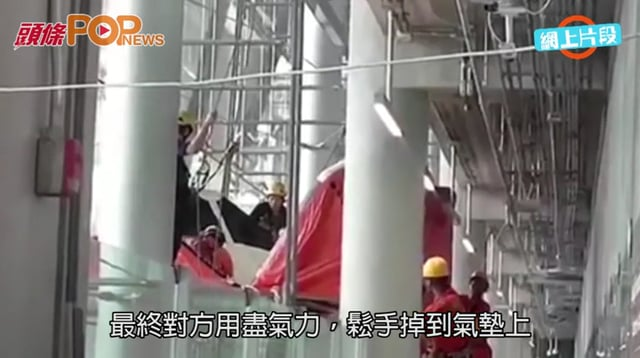 女子泰機場爬鋼樑倒掛 2小時力盡墮下