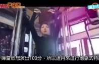楊千嬅個唱尚有3日開鑼  地獄式特訓過程曝光