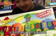 美6歲童拍玩具評測片 年收千萬美元入福布斯榜