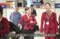 國泰航班疑睹北韓導彈 員工目擊爆炸墜落