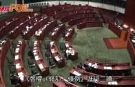 立會垃圾桶爆炸案  楊逸朗申請上訴被拒