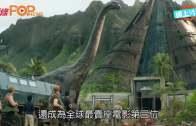 《侏羅紀世界2》 人類恐龍大逃亡