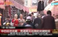 華使館發重要安全提醒  稱恐怖分子擬襲擊華人