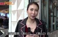 陳志雲將主持《百萬富翁》  王喜:一早知道