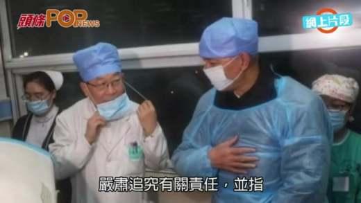 北京朝陽出租屋大火  增至五死九傷房東被拘