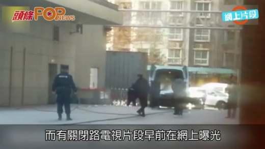 陝西保安接墮樓女子 慘被砸倒亡