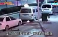 改裝客貨車爆炸著火  兒子頭著火衝入車救母