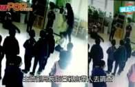 陝西再爆教師踢打兒童  教育局介入