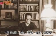 台灣詩人余光中病逝 享年89歲