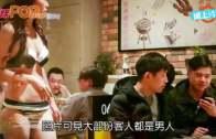 烤肉店搵Bikini女郎招客  店門大排長龍