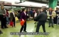 時興籠Boxing Day特約  街頭格鬥排行榜