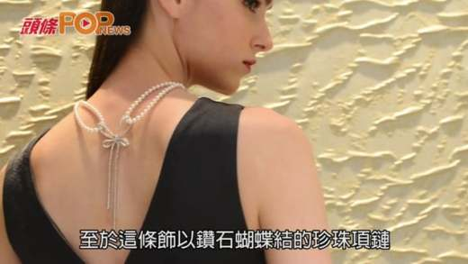 Mikimoto華美珠飾  為佳節添姿采