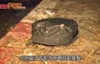 阿富汗炸彈襲擊11死  IS宣稱犯案