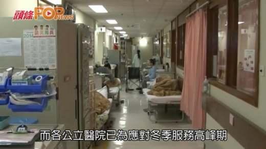 流感時期病人大增  急症室輪足12小時入院