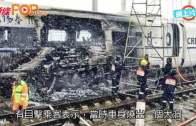 高鐵行駛時故障起火  1400乘客暴雪中逃亡