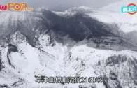 日本群馬縣火山噴發  滑雪場雪崩15傷1失蹤
