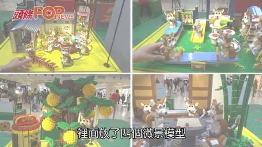 15萬粒LEGO新春遊樂園  沙田新城市打卡好去處