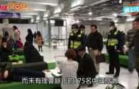 175名華客滯日機場  與警爆衝突