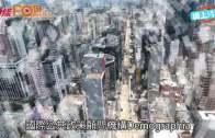香港再成最難買樓地區  19.5年不吃不喝先上到樓