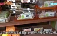 三店售冒牌北海道蜜瓜  海關拘2男1女店員