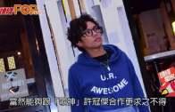 黎曉陽望跟猛料前輩合作  25歲開竅唔再做「廢青」