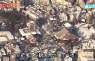 日本大雪車禍頻生  造成至少2死720傷