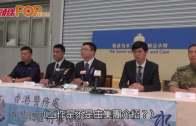 粵港打擊偷運人蛇  拘38人檢190公斤紫檀木