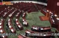 流感高峰公院極爆  林鄭:即時撥醫管局5億