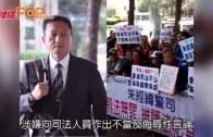警拘63歲婦藐視法庭 涉侮辱朱經緯案裁判官