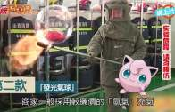內地消防實測發光氣球  氫氣充氦氣遇火即爆