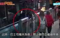 穗巴士站幕門無故關上  乘客被拉落車底腿被輾