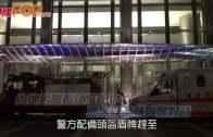 內地男闖長江集團中心  玻璃碎架頸與警對峙