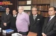 大律師公會改選主席 戴啟思勝出阻林定國連任