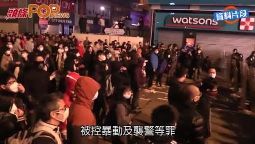 梁天琦承認襲警罪  否認煽惑暴動等三罪