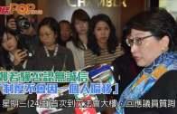 鄭若驊否認無誠信  「制度不會因一個人偏移」