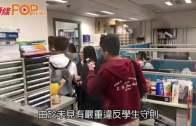 參與浸大「佔領」抗議  校長:兩學生暫時停學
