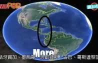 洪都拉斯7.8級地震  當局發出海嘯警報