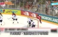 冰球術語差太遠!  南北韓冰球隊雞同鴨講