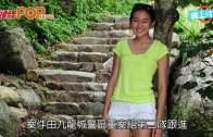 欄后呂麗瑤完成錄口供  76歲前教練涉非禮被捕