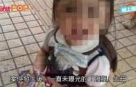 FB照片證曾經溫馨四口  生母遭拒安排見子女