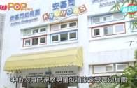 五歲童乙型流感死亡  另有兩童入ICU